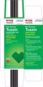 Cvs Long Lasting Tussin Adult Cough Review
