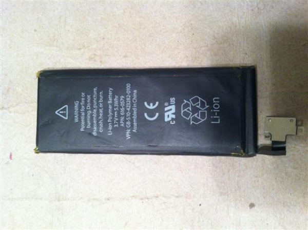 NY1718 New Original iPhone 4s (A1387) Battery Replacement review
