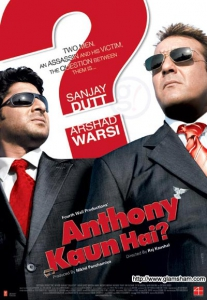 Film Review  Anthony Koun Hai