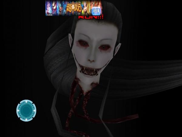 скачать игру Eyes The Horror Games - фото 10