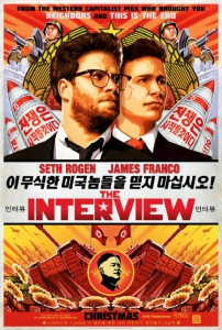 The Interview, movie
